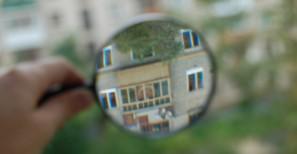 Як оцінювати оголошення про продаж квартири?