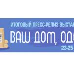 vash-dom