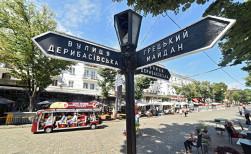 Где в Одессе жить недорого
