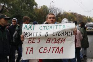 Проблемные новостройки: Киевляне перекрыли проспект